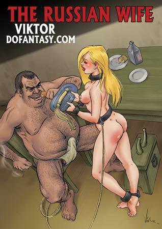 Порно комиксы бдсм смотреть онлайн